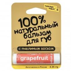 """100% натуральный бальзам для губ с пчелиным воском """"Грейпфрут"""" 4,25 гр."""